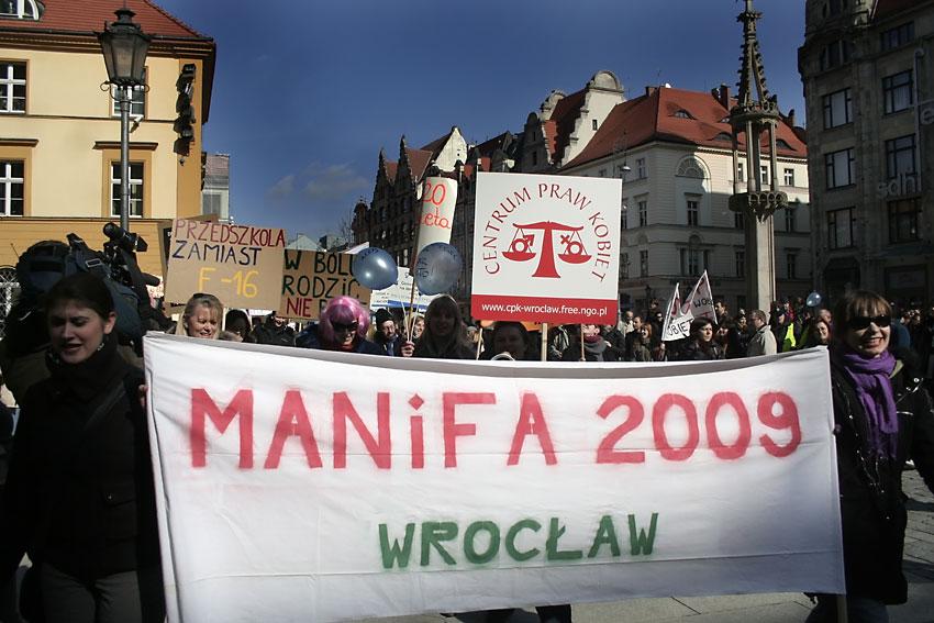 Manifa 2009